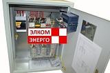 Конденсаторная установка УКРМ-0,4-10-2,5 У3 (ELVERT, Китай)